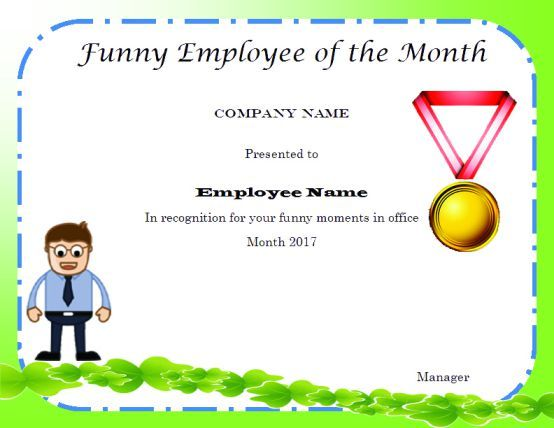 FunnyEmployeeOfTheMonthCertificate  Employee Of The Month