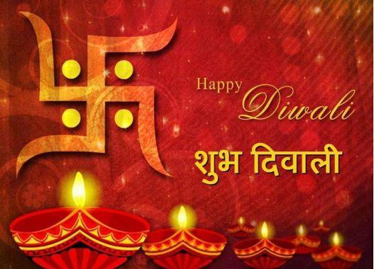 Diwali Hd Wallpapers 2015 Desktop Screensavers Download Happy Diwali Pictures Happy Diwali Images Diwali Wishes