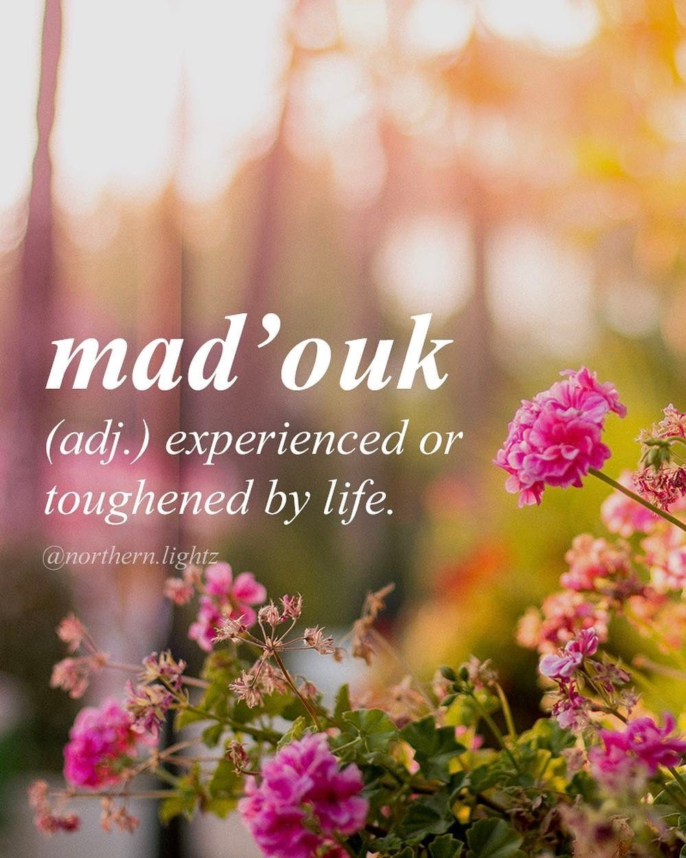 Mad'ouk- | A | Words, Unusual words, Arabic words