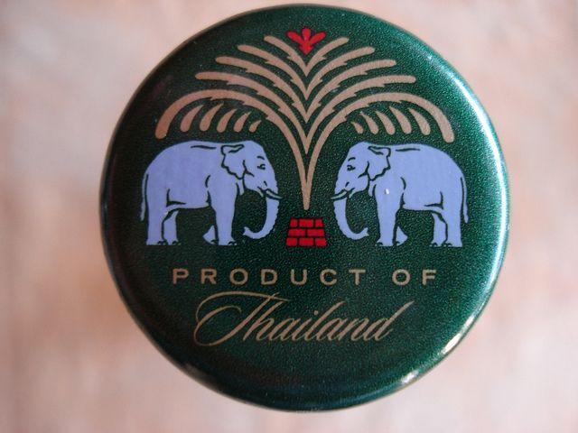 chang beer logo - info about Thailand and Koh Samui: http://islandinfokohsamui.com/