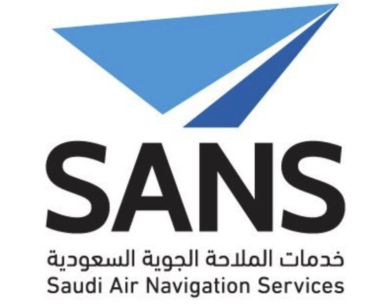خدمات الملاحة الجوية السعودية تعلن عن وظائف لحملة البكالوريوس صحيفة وظائف الإلكترونية Gaming Logos Logos Navigation