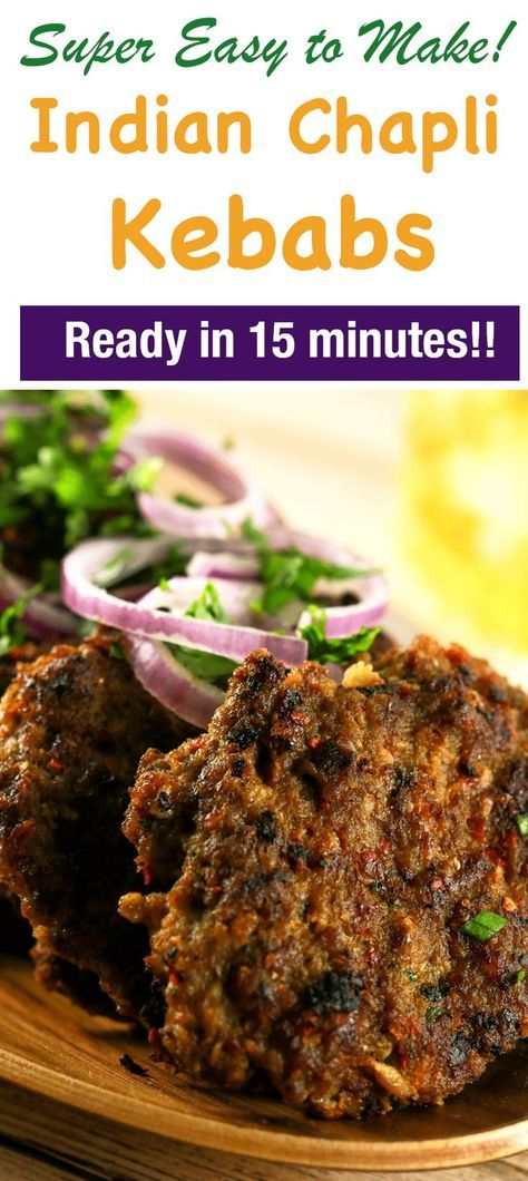 These spicy Indian Chapli Kebabs will leave you wanting more! They're super delicious doesn't require any ingredients that are difficult to find! And what's even better is that you can make these in under 20 minutes!!:
