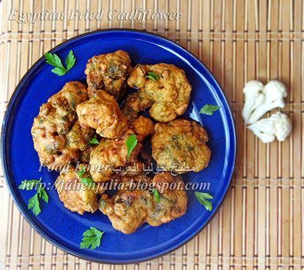 Egyptian fried cauliflower forumfinder Images