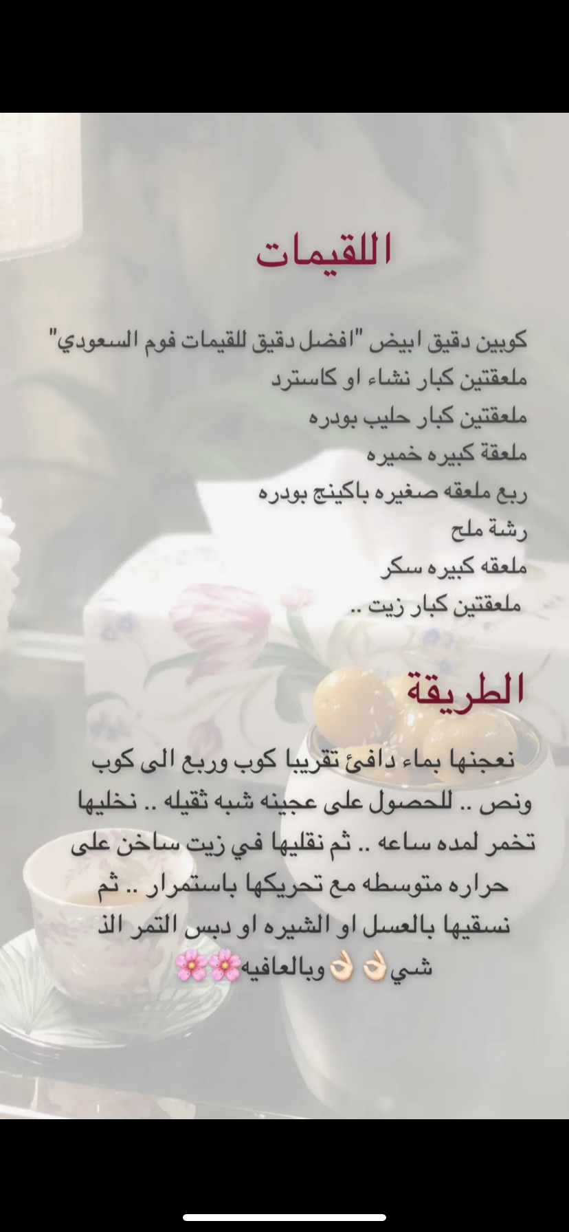 Pin By مينا وديد On Sweet Food Cooking Recipes Sweets