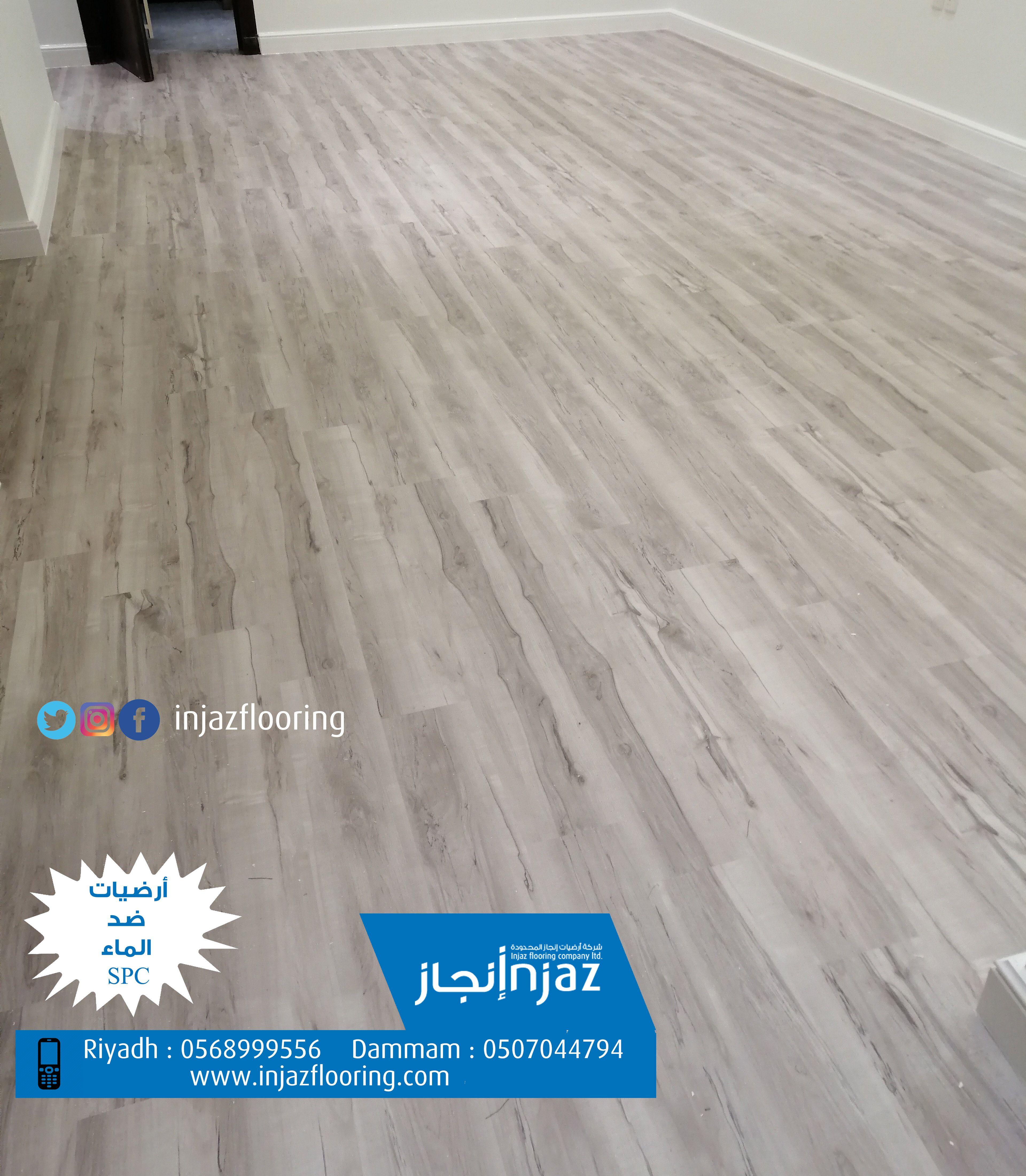 رضيات ضد الماء Spc Artificial Wood My Room High Quality Wallpapers