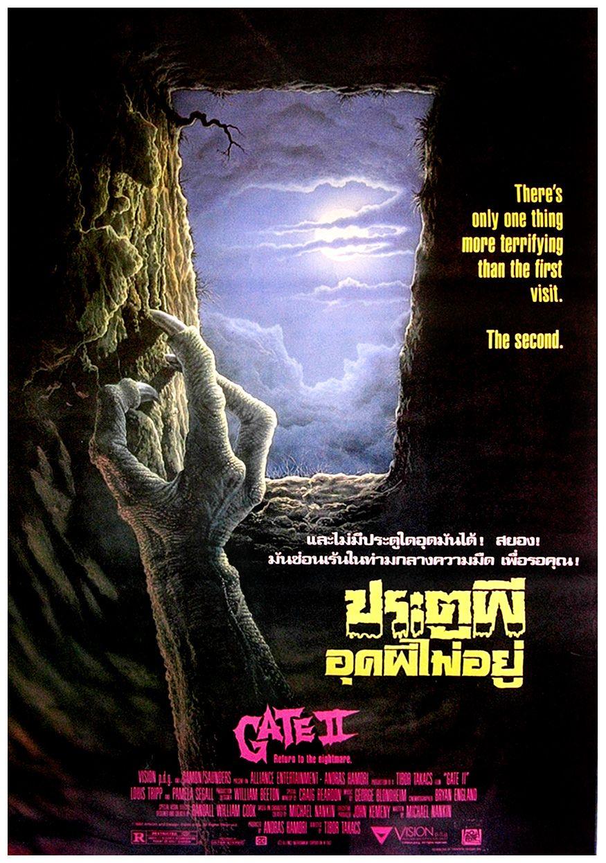 The Gate II The Trespassers (1990) (Tibor Takács)