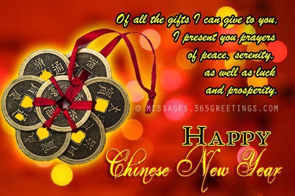Happy chinese new year greetings messages and wishes messages happy chinese new year greetings messages and wishes messages wordings and gi m4hsunfo Images