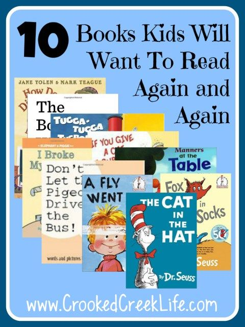 how to find a book i read years ago
