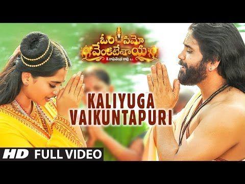 Lord Sri Venkateswara Swamy Music Channel Music Albums Songs