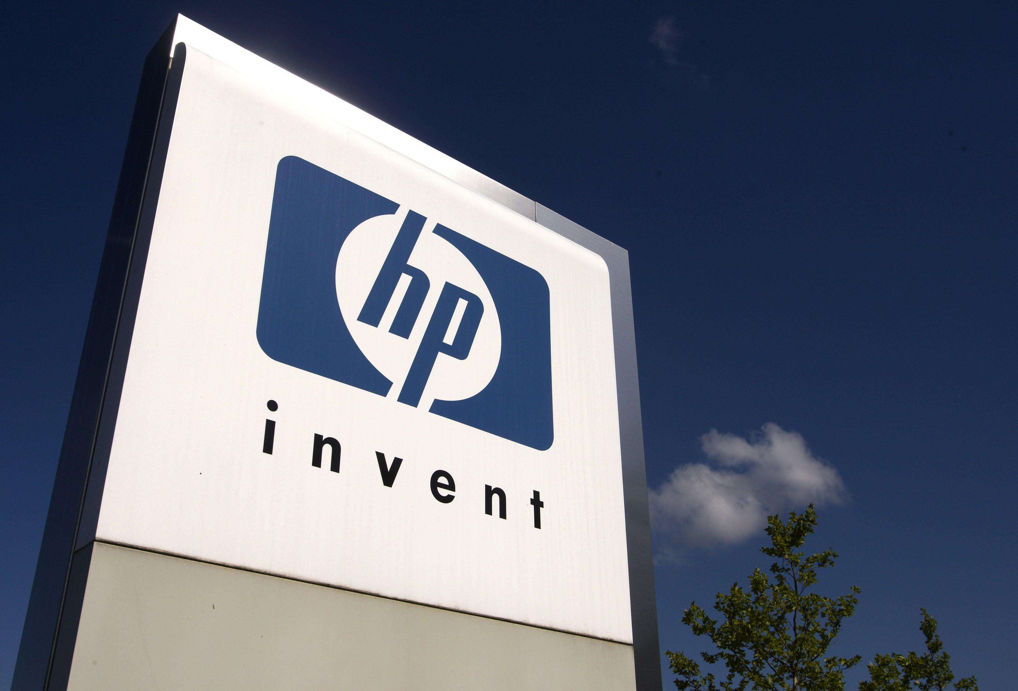 China's Commerce Ministry Conditionally Approves HP's