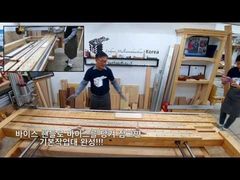 Woodro Leehyun 베이스 바이스 지그 기본설명 동영상 All In