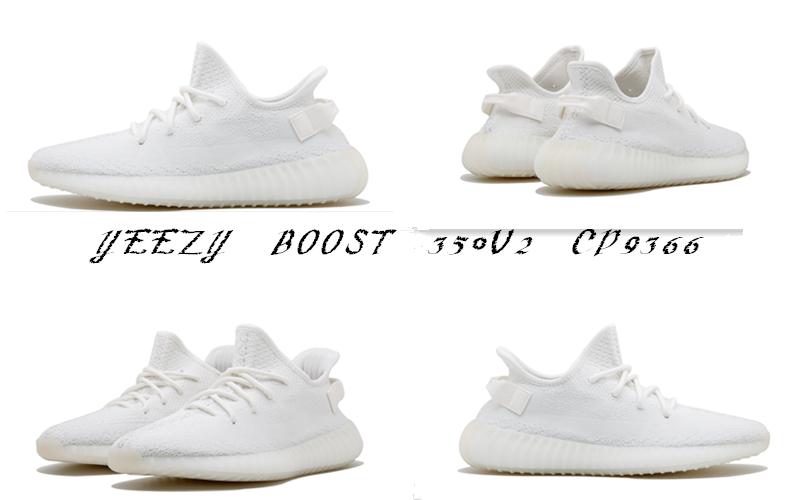 "bdda07320f160 Newst Originals Adidas Yeezy Boost 350 V2 ""Triple White"" Kanye Shoes Style  Code"