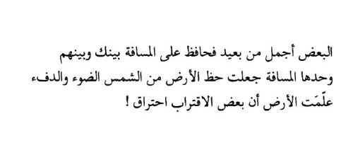 اقتباسات كتب تأملات قصيرة جدا أدهم شرقاوي رابط الكتاب Words Quotes Quotes Words