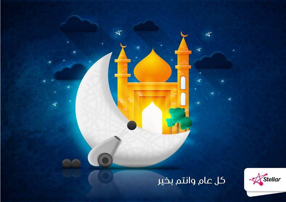 خلفيات شهر رمضان المبارك كل عام وأنتم بخير ورمضان كريم Ramadan Kareem Ramadan Kareem