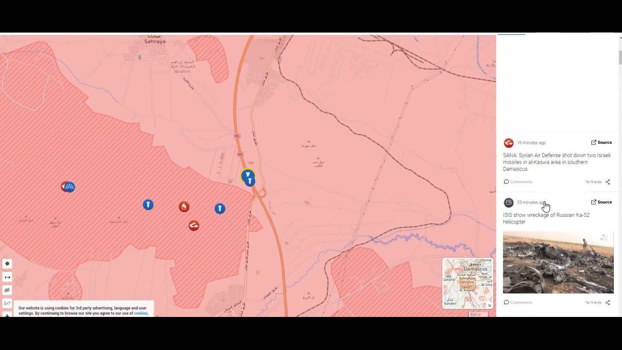BREAKINGISRAEL ATTACKS IRAN IN SYRIA YouTube