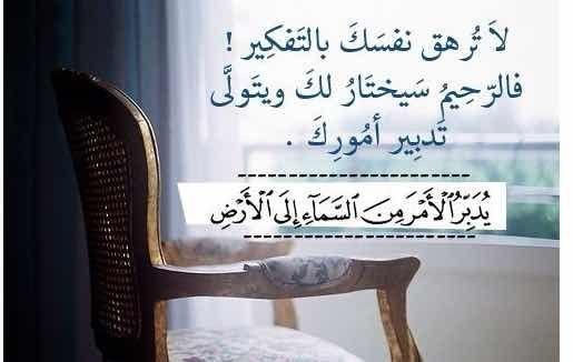 Pin By Maryam On تدبر القرآن Good Morning Cards Holy Quran Islamic Quotes