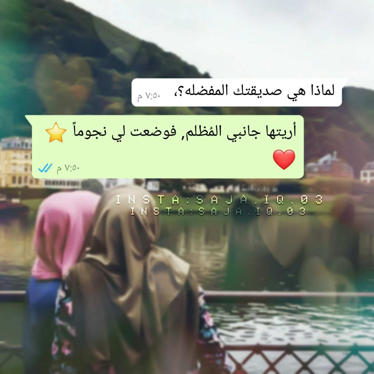 Naila Et Farah سنجابتي و قطتي Haaya Haddou Love You Best Friend Movie Quotes Funny Friends Quotes