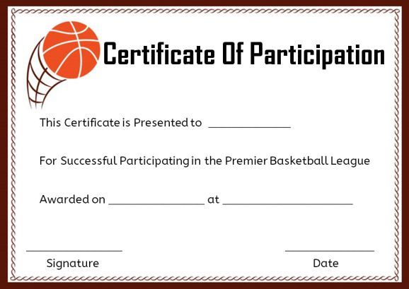 Basketball Certificate Of Participation Template  Basketball