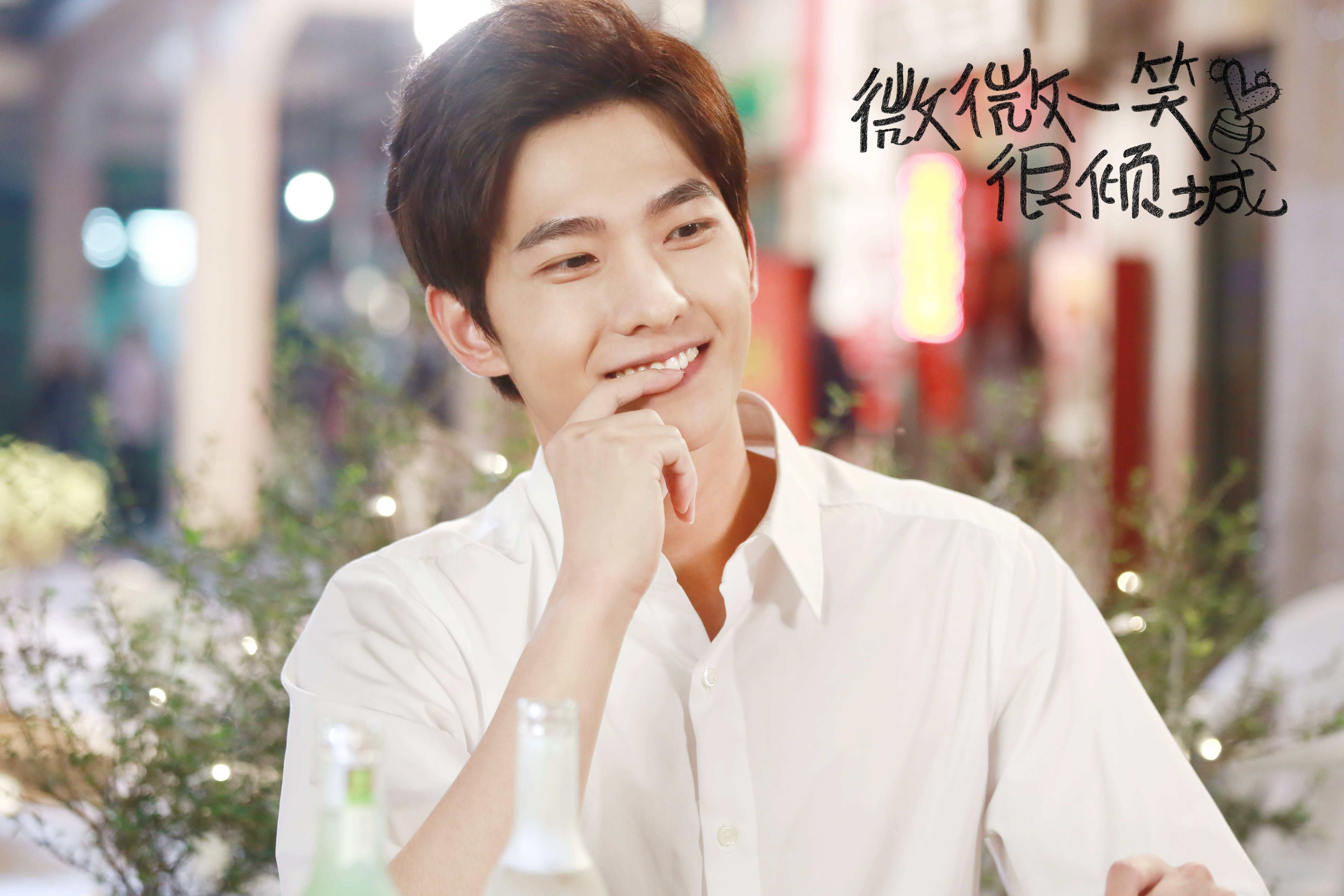Online Personas Revealed For Yang Yang And Zheng Shuang S Love O2o Yang Yang Yang Yang Actor Drama