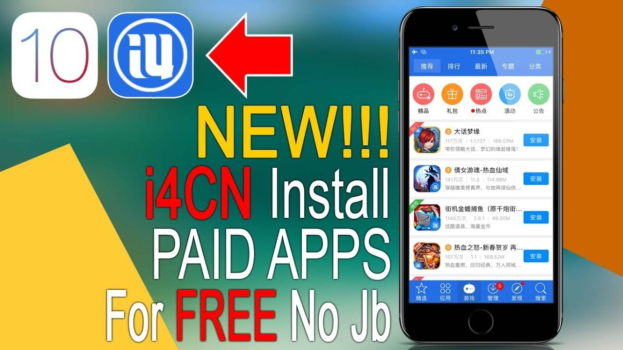 NEW i4CN - Install Paid Apps For Free On iPhone iPad iPod iOS 10 2 1