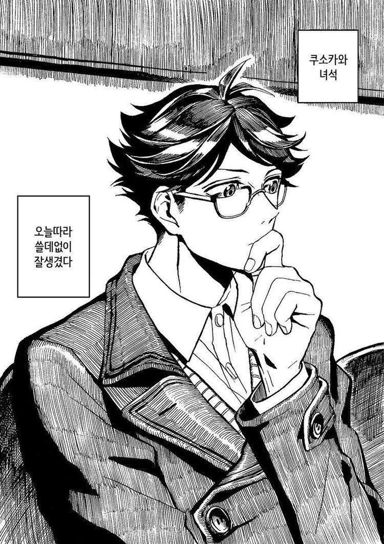 Pin by ️ on Anime guys I simp for in 2020 Haikyuu anime