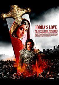 Dzhodha I Akbar Vse Serii Indiya 2013 Smotret Onlajn Indijskij Serial Na Russkom Yazyke Serialy Novye Filmy Indijskij
