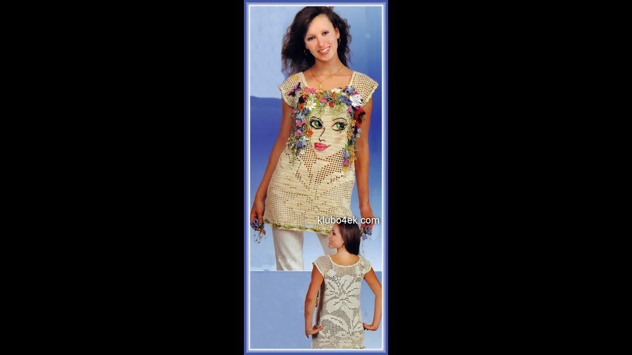 Crochet Patterns| for free |crochet blouse patterns| 1145