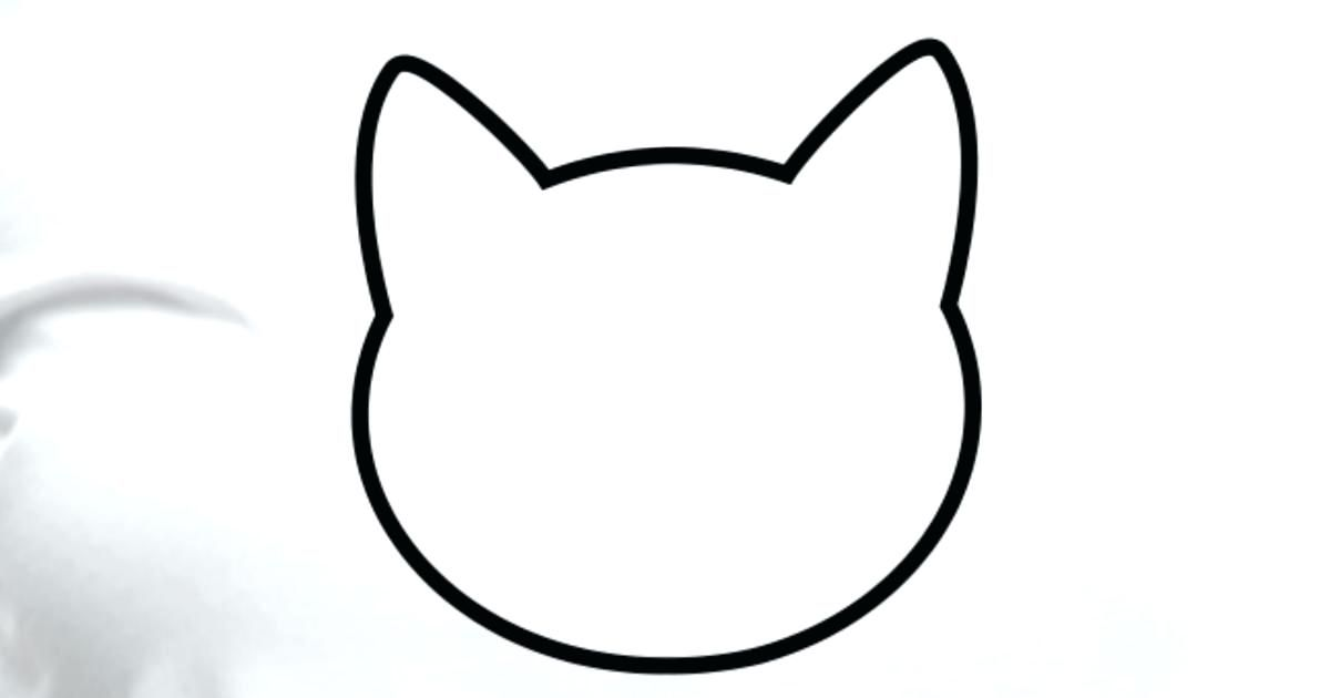 Black Cat Face Head Silhouette Looking Up Cute Vector Image Cat