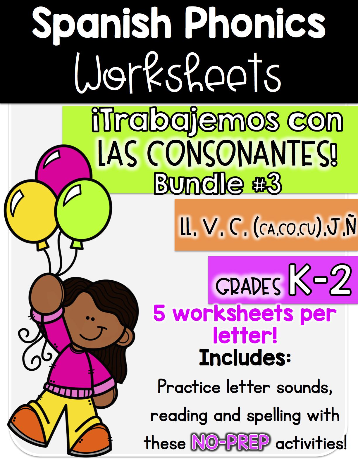 Spanish Phonics Trabajemos Con Las Consonantes Bundle 3