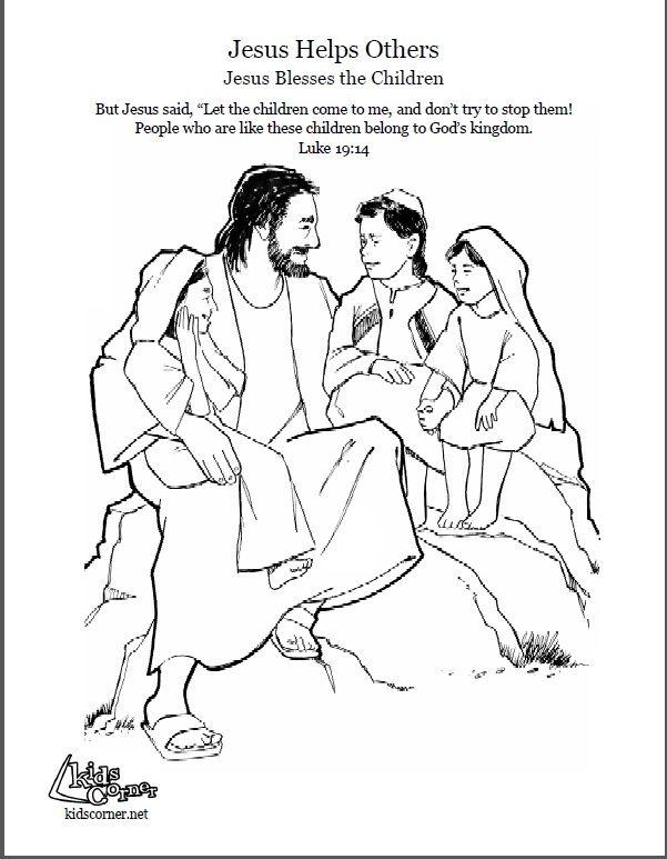 Jesus And The Little Children Coloring Page Audio Bible Story Script Available At