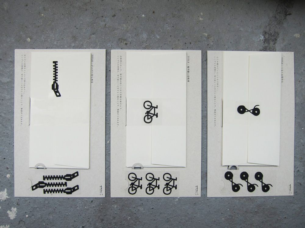 Midori Letter Set misc store