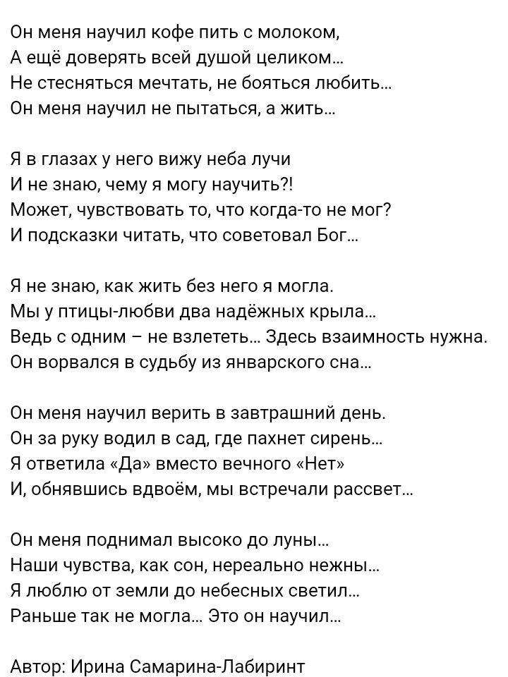 Pin Ot Polzovatelya Eldar Aliev Na Doske Stihi Citaty Mudrye Citaty Vdohnovlyayushie Citaty
