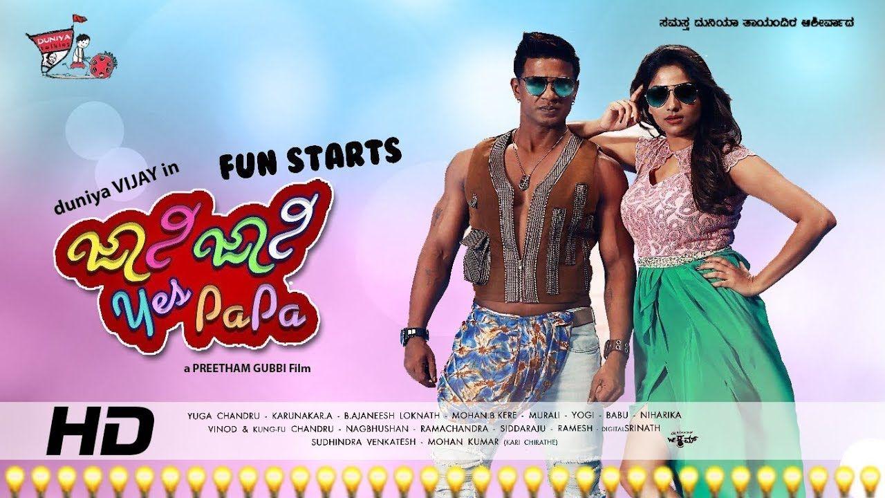 kalakalappu 2 full movie download tamilrockers