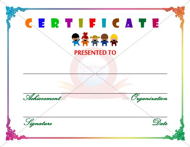 Kids Certificate Template KIDS CERTIFICATE TEMPLATES Pinterest - award of excellence certificate template