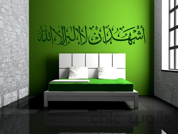Image result for most beautiful image of only  la ilaha illallah