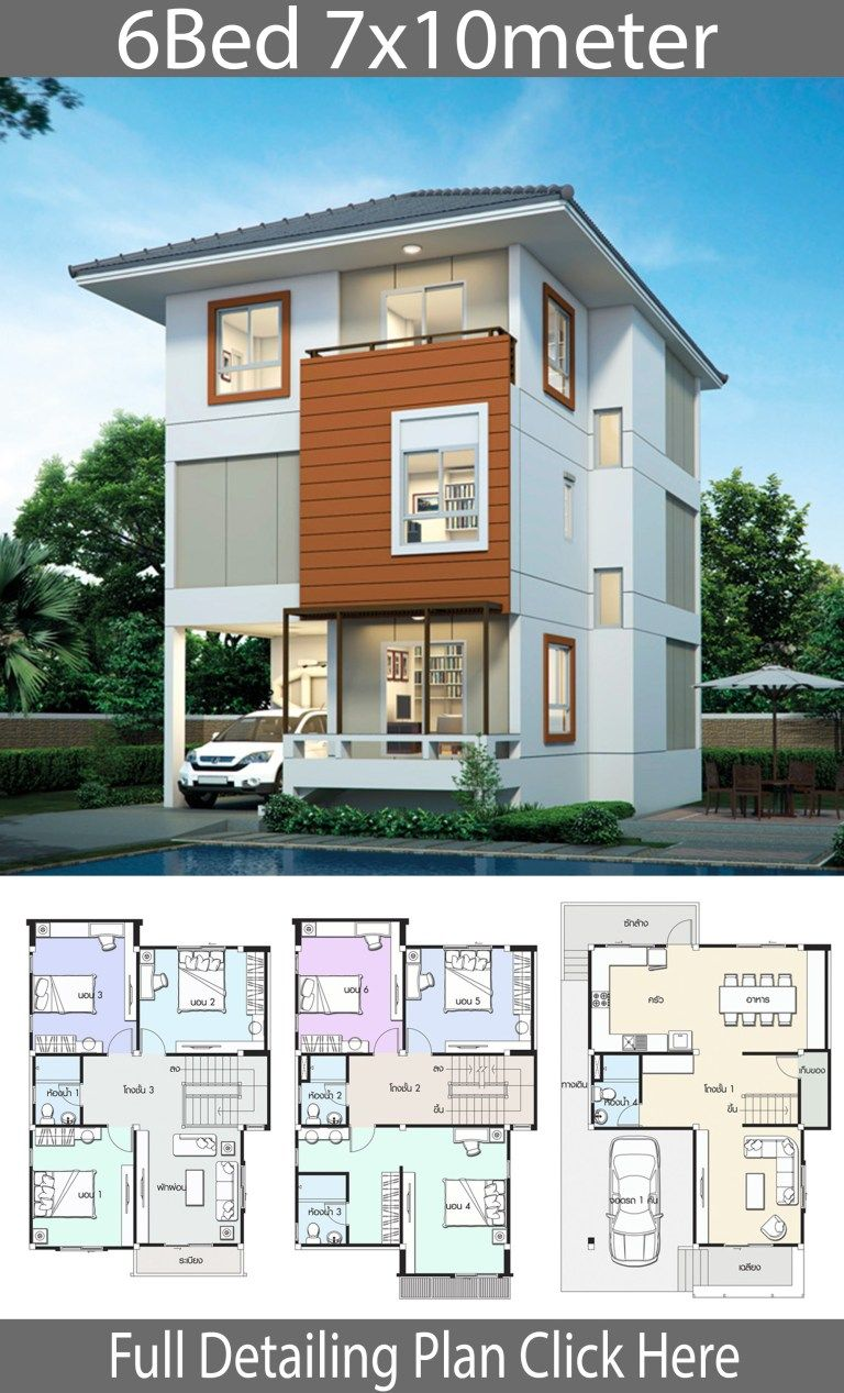 House Design Plan 7x10m With 6 Bedrooms Home Ideas Town House Floor Plan Architectural House Plans House Construction Plan
