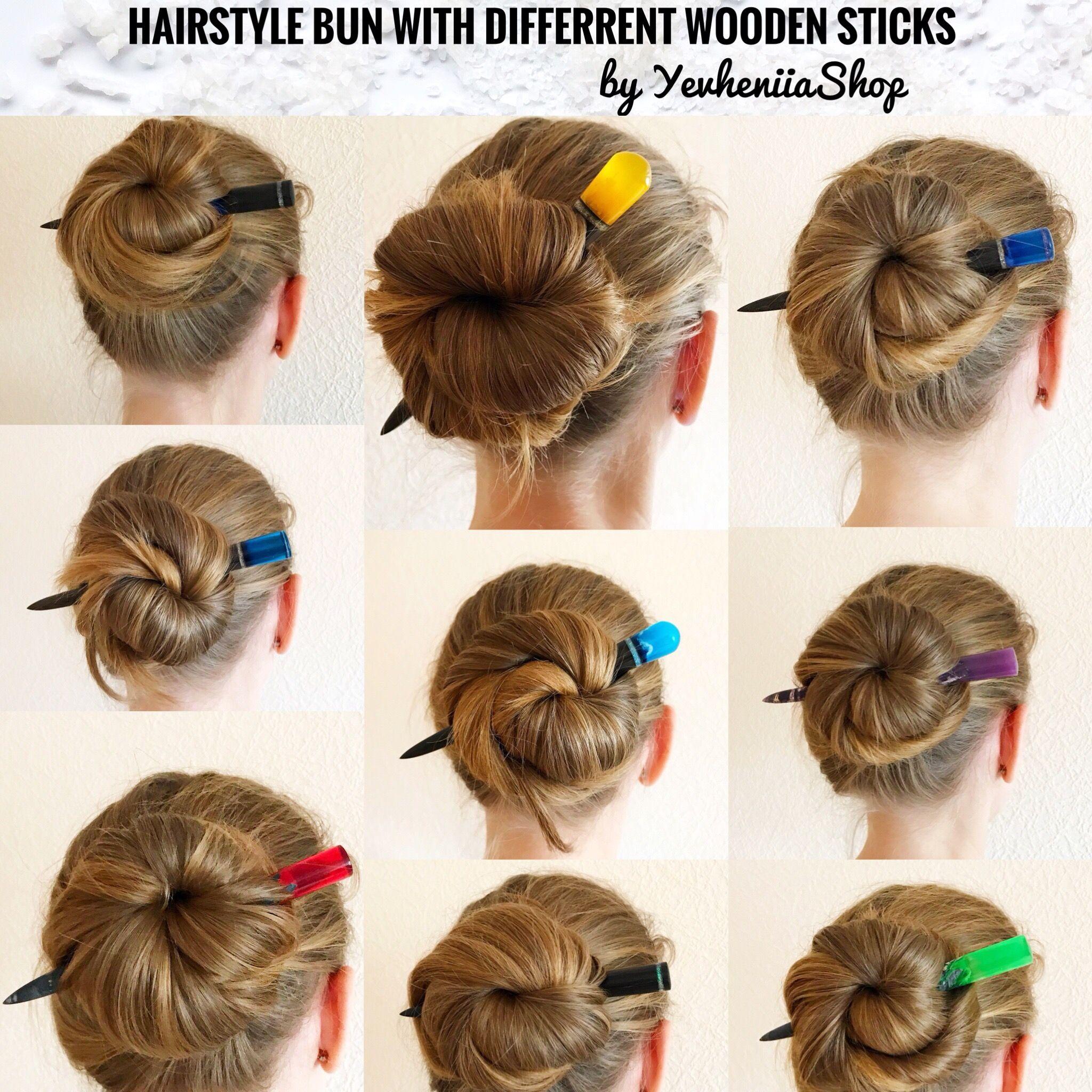 How To Use Hair Sticks Yevheniiashop Hairsticks How To Use Hair Sticks Hair Sticks Hairpins Wooden Hair Stick Hair Sticks Hair Accessories Chopstick Hair