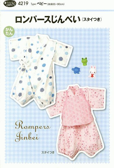 Japanese sewing pattern baby jinbei by MissMatatabi on Etsy (Craft ...