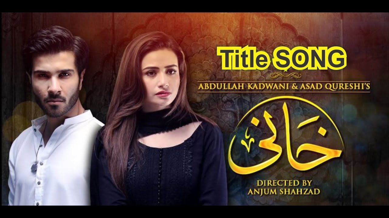 did title song download