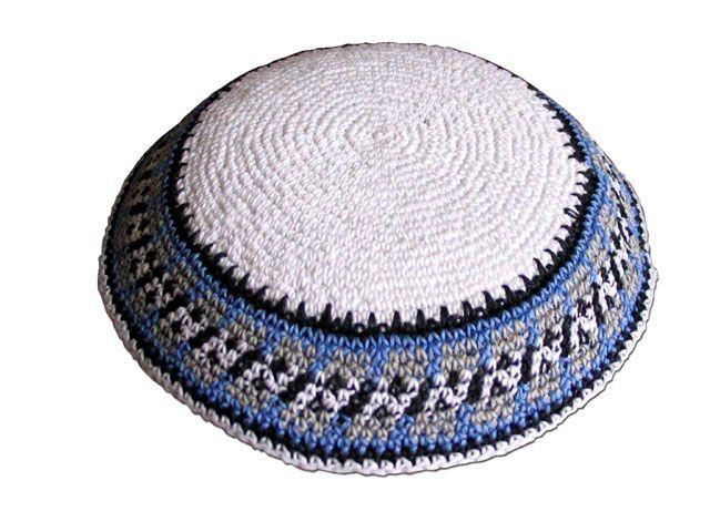 Pin von Ronnie Lesh auf Judaica/Judaism | Pinterest