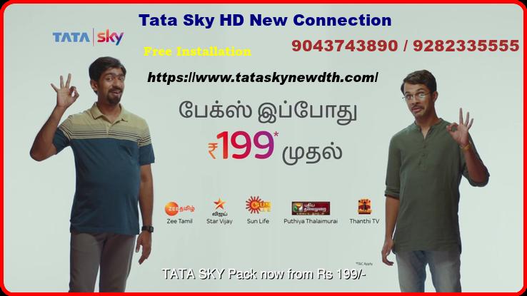 Pin on Tata Sky New Connection Chennai 9043743890