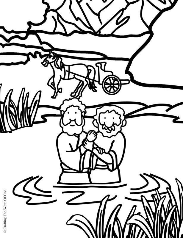 Philip And The Ethiopian (Coloring Page) Coloring pages