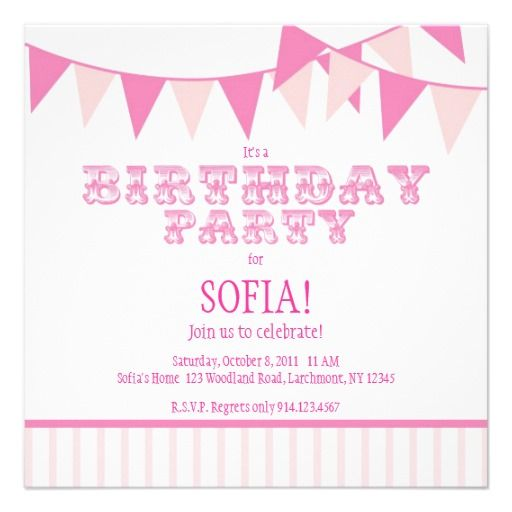 Pink Carnival Birthday Party Invite