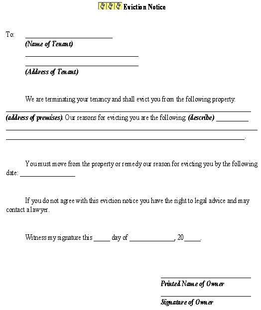 Blank Eviction Notice Form – Blank Eviction Notice