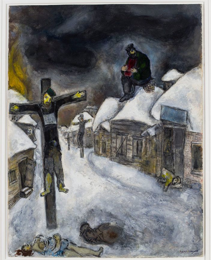 Marc Chagall, The Crucified, 1944, pencil, gouache, and ... Marc Chagall Crucifixion