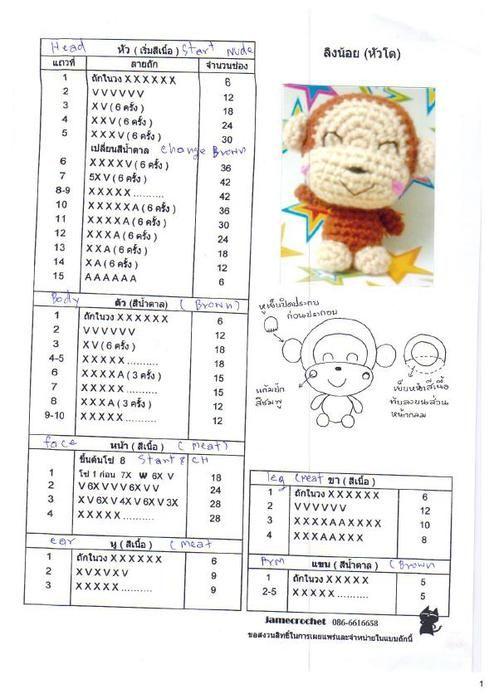 Pin de Nong en BaBy micky | Pinterest | Patrones amigurumi, Patrones ...