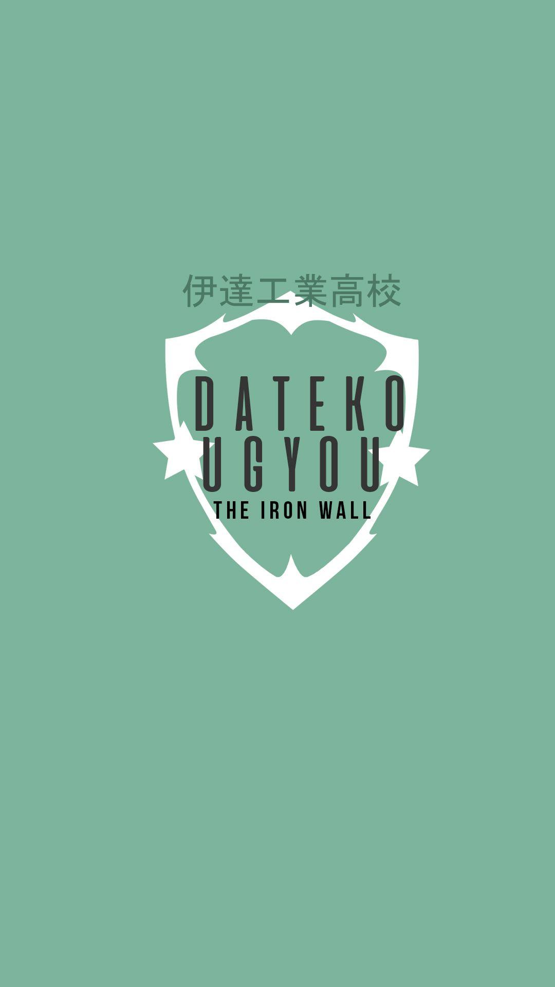 Tumblr Oep44mm22u1uioz7io6 1280 Jpg 1080 1920 Haikyuu Wallpaper Haikyuu Haikyuu Anime