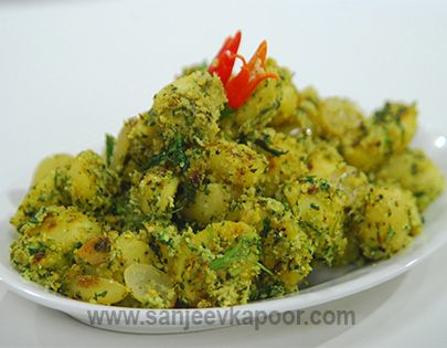 Aloo angoor recipe baby potatoes cooked with green grapes and aloo angoor recipe baby potatoes cooked with green grapes and other masalas to make this forumfinder Images