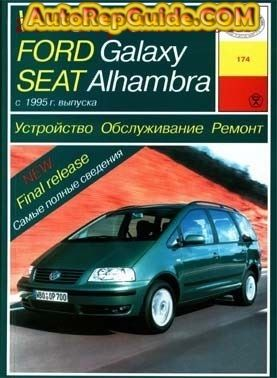 download free volkswagen sharan ford galaxy seat alhambra 1995 rh pinterest com seat alhambra service manual seat alhambra service manual