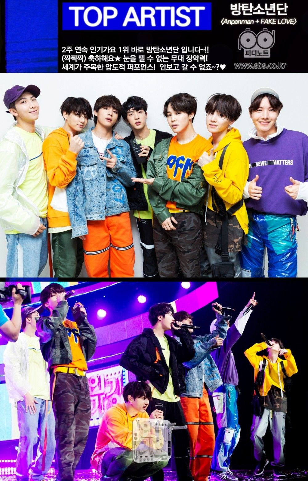 180603 • [PD NOTE] BTS at SBS Inkigayo #방탄소년단 | BTS in 2019